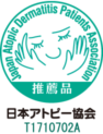 Japan Atopic Dermatitis Patients Association recommended products Approval number T1710702A